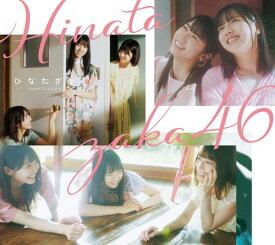 ひなたざか[CD] [CD+Blu-ray/Type B] / 日向坂46