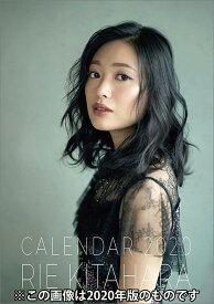 北原里英【2020年11月発売】[グッズ] [2021年カレンダー] / 北原里英