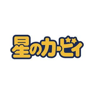 卓上 星のカービィ【2020年11月発売】[グッズ] [2021年カレンダー] / キャラクター