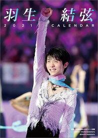 卓上 羽生結弦【2020年9月発売】[グッズ] [2021年カレンダー] / 羽生結弦