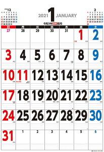 ジャンボ スケジュール B2タテ型【2020年9月発売】[グッズ] [2021年カレンダー] / カレンダー
