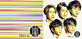 This is 嵐[CD] [Blu-ray付初回限定盤+通常盤] [2タイプ一括購入セット] / 嵐