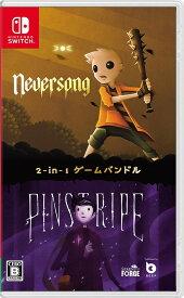 ネバーソング&ピンストライプ[Nintendo Switch] / ゲーム