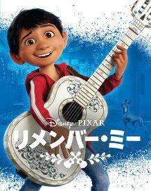 リメンバー・ミー MovieNEX[Blu-ray] アウターケース付 [Blu-ray+DVD] [期間限定版] / ディズニー