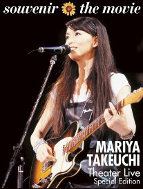 souvenir the movie 〜MARIYA TAKEUCHI Theater Live〜[Blu-ray] (Special Edition) / 竹内まりや