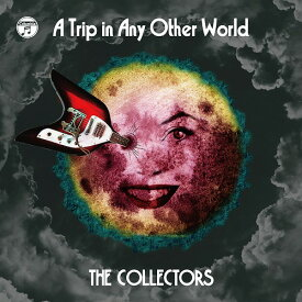別世界旅行 〜A Trip in Any Other World〜[CD] [DVD付初回限定盤] / THE COLLECTORS