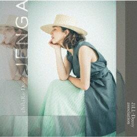 chihiRo-Decoy〜Jenga〜[CD] / JiLL-Decoy association