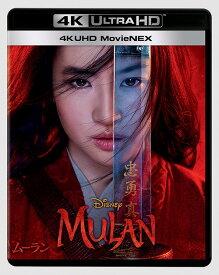 ムーラン 4K UHD MovieNEX[Blu-ray] [4K ULTRA HD + 2Blu-ray] / 洋画