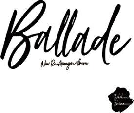 New Re:Arrange Album「Ballade」[CD] / 椎名慶治
