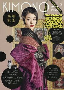 KIMONO anne.[本/雑誌] vol.2 【表紙】 高畑充希 【付録】 ピカチュウ3wayバッグ / タック