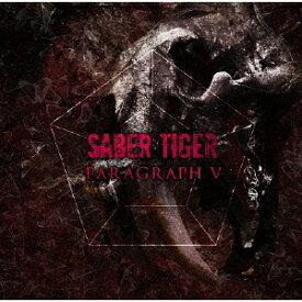 PARAGRAPH V[CD] / SABER TIGER