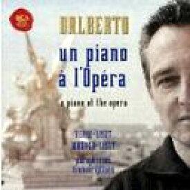 リゴレット〜リスト:ヴェルディ&ワーグナー・トランスクリプション[CD] / ミシェル・ダルベルト(Pf)