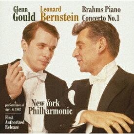 ブラームス: ピアノ協奏曲第1番[CD] / グレン・グールド (ピアノ)
