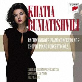 ラフマニノフ: ピアノ協奏曲第2番&ショパン: ピアノ協奏曲第2番[CD] / カティア・ブニアティシヴィリ (ピアノ)