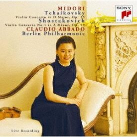 チャイコフスキー: ヴァイオリン協奏曲&ショスタコーヴィチ: ヴァイオリン協奏曲第1番[CD] / 五嶋みどり (ヴァイオリン)