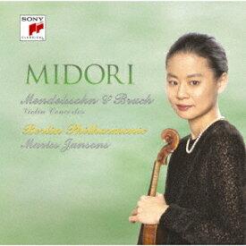 メンデルスゾーン: ヴァイオリン協奏曲&ブルッフ: ヴァイオリン協奏曲第1番[CD] / 五嶋みどり (ヴァイオリン)
