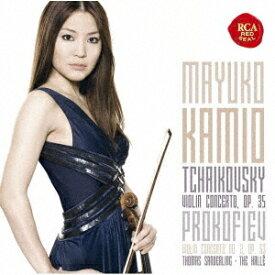 チャイコフスキー: ヴァイオリン協奏曲&プロコフィエフ: ヴァイオリン協奏曲第2番[CD] / 神尾真由子 (ヴァイオリン)