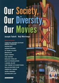 [書籍のメール便同梱は2冊まで]/映画に観る多文化社会のかたち[本/雑誌] / JosephTabolt/編著 森永弘司/編著