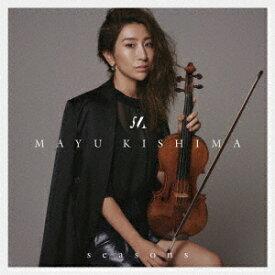 seasons[CD] [UHQCD] / 木嶋真優 (ヴァイオリン)