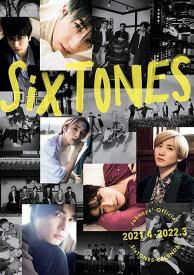 SixTONES 2021.4 → 2022.3 ジャニーズ公式カレンダー【2021年3月発売】[グッズ] [2021年カレンダー] / SixTONES