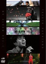 中澤卓也 MV Album Vol.1 〜2020年の足跡と副音声を添えて〜[DVD] / 中澤卓也