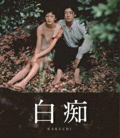 白痴[Blu-ray] デジタルリマスター版 / 邦画