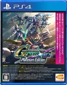 SDガンダム ジージェネレーション クロスレイズ プラチナムエディション[PS4] / ゲーム
