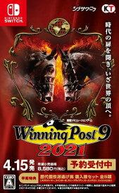 Winning Post 9 2021[Nintendo Switch] / ゲーム