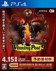 Winning Post 9 2021[PS4] / ゲーム