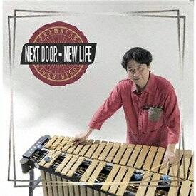Next Door - New Life[CD] / 赤松敏弘