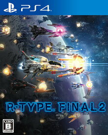 R-TYPE FINAL 2[PS4] [通常版] / ゲーム