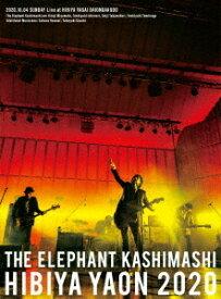 日比谷野外大音楽堂2020[Blu-ray] [通常版] / エレファントカシマシ