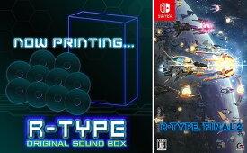 Nintendo Switch版 R-TYPE FINAL 2 [通常版]+R-TYPE ORIGINAL SOUND BOX 一括購入セット[Nintendo Switch] / ゲーム