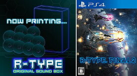 PlayStation4版 R-TYPE FINAL 2 [通常版]+R-TYPE ORIGINAL SOUND BOX 一括購入セット[PS4] / ゲーム