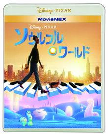 ソウルフル・ワールド MovieNEX[Blu-ray] [2Blu-ray+DVD] / ディズニー