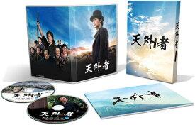 天外者[Blu-ray] 豪華版 / 邦画