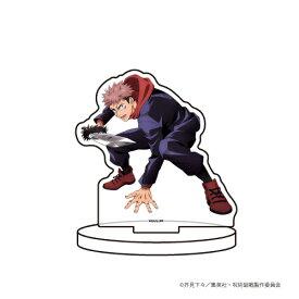 【MAPPA】キャラアクリルフィギュア 「呪術廻戦」 08 / 虎杖悠仁【2021年6月発売】[グッズ]