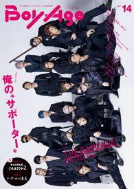 [書籍のメール便同梱は2冊まで]/BoyAge-ボヤージュー 14[本/雑誌] (カドカワエンタメムック) / KADOKAWA