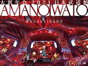 大新年会2021 日本武道館 〜アマノイワト〜[Blu-ray] [Blu-ray+DVD+2CD/初回限定版] / 和楽器バンド