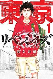 東京 卍 リベンジャー ズ 19
