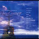 Re-Cover[CD] / V.A.