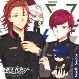 『HELIOS Rising Heroes』ドラマCD[CD] Vol.4-North Sector- / ドラマCD