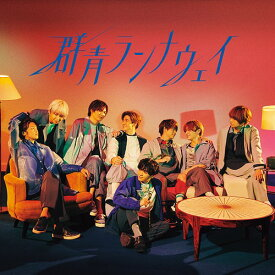 群青ランナウェイ[CD] [CD+DVD/初回限定盤 1] / Hey! Say! JUMP
