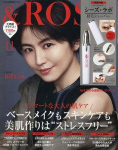 &ROSY (アンドロージー)[本/雑誌] 2021年11月号 【付録】 シーズ・ラボ ペンシル型眉毛シェーバー (雑誌) / 宝島社