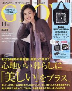 GLOW (グロー)[本/雑誌] 2021年11月号 【付録】 JILL STUART Beauty ジルスチュアート ビューティ 刺繍入りドレッサーポーチ (雑誌) / 宝島社