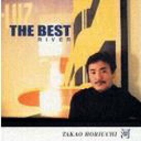 THE BEST 〜河〜[CD] / 堀内孝雄