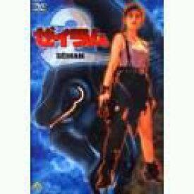 ゼイラム 2[DVD] / 邦画