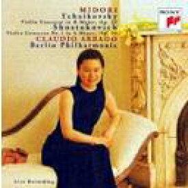 チャイコフスキー:ヴァイオリン協奏曲ニ長調、ショスタコーヴィッチ:同第1番[CD] / 五嶋みどり