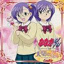 「ななか 6/17」エンディングテーマ〜大切な願い[CD] / CooRie