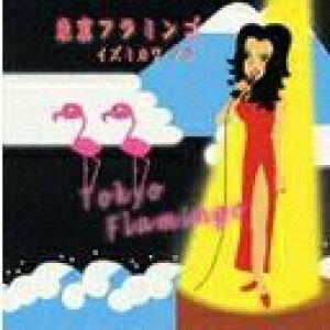 東京フラミンゴ[CD] / イズミカワソラ